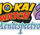 Lookmeandnotouchme/Yo-Kai Watch 2: Mentespectros llega a Europa en otoño.