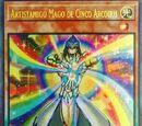 Artistamigo Mago de Cinco Arcoiris