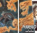 Episode B0 (Manga)