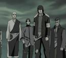 Douze Ninjas Gardiens