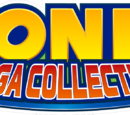 Sonic Mega Collection/Gallery