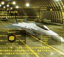 Ace Combat Zero: The Belkan War/ Летательные аппараты