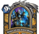 Uther of the Ebon Blade