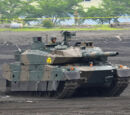Mitsubishi Type-10 Main Battle Tank