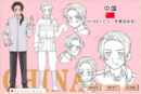 Мodel sheet of China Hetalia Axis Powers.png