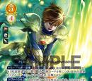 Fire Emblem 0 (Cipher): Crossroads/Card List