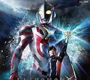 Ultraman X (song)