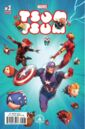 Marvel Tsum Tsum Vol 1 1 Disney Park Variant.jpg