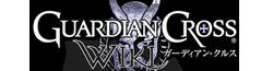 Guardian Cross Wiki