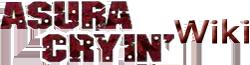 Asura Cryin Wiki