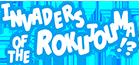 Invaders of the Rokujouma Wiki