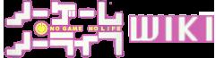 Wiki No Game No Life