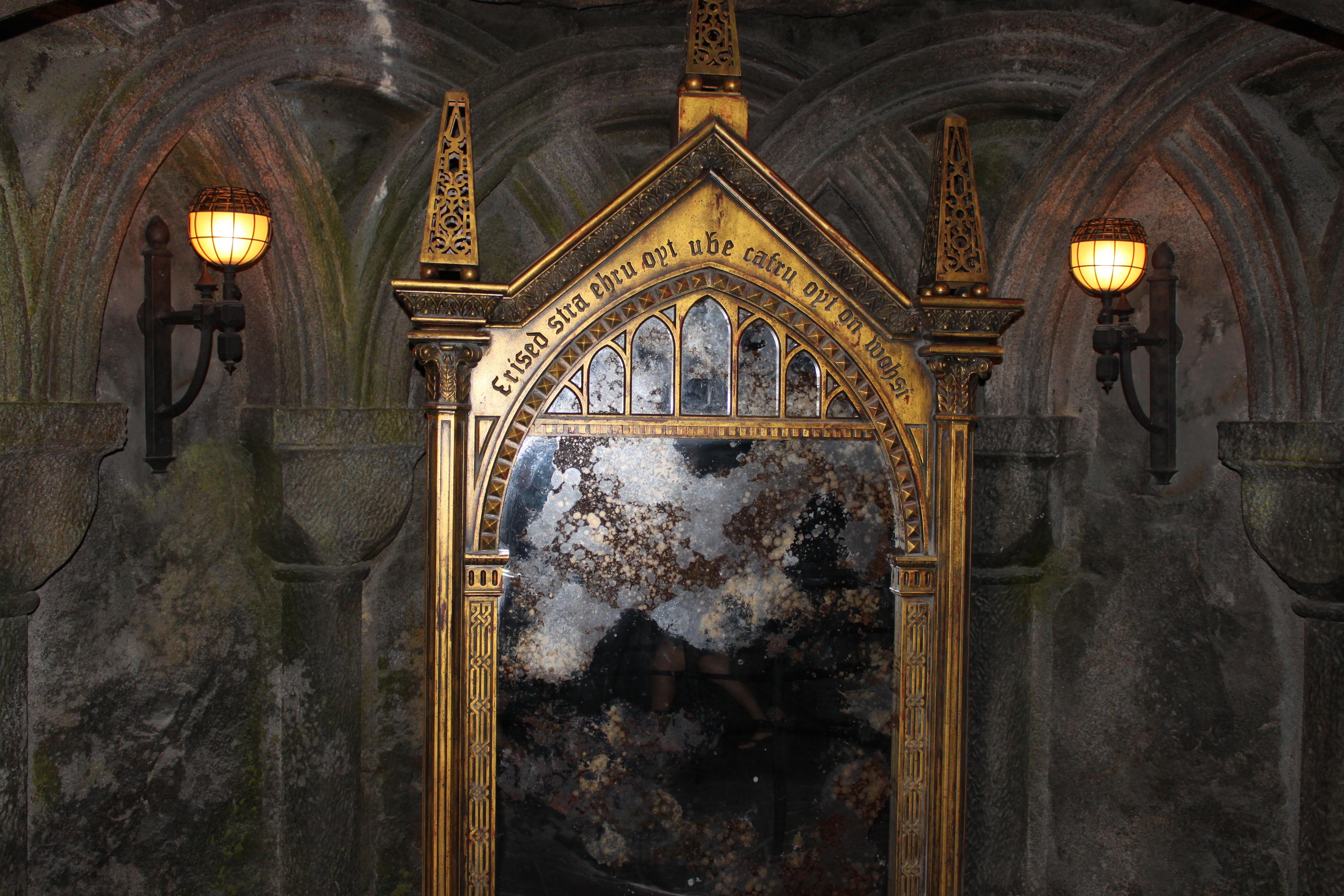 http://img4.wikia.nocookie.net/__cb20110501193257/harrypotter/ru/images/4/43/Erised.jpg