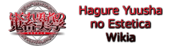 Hagure Yuusha no Estetica Wiki
