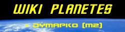 Wiki Planetes